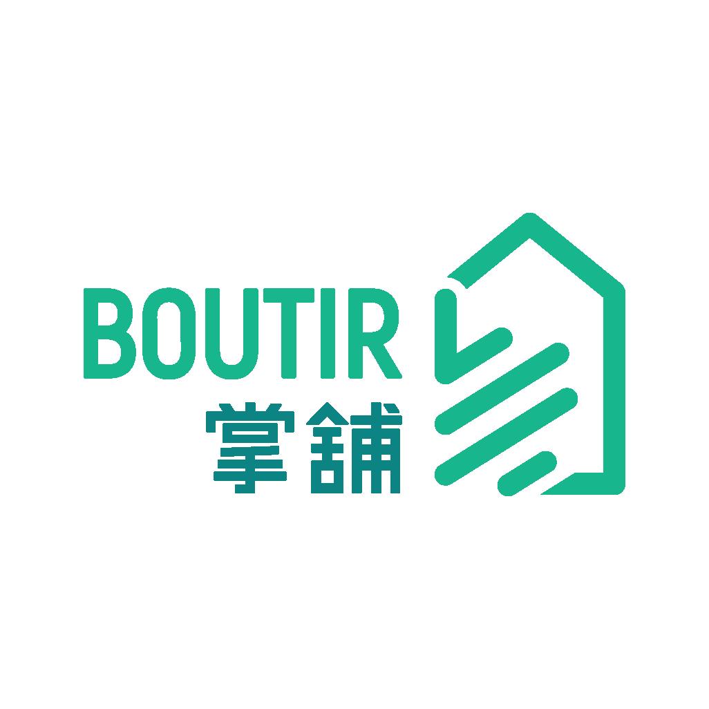 Boutir logo